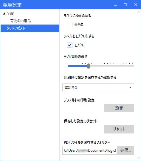 pdf 印刷 濃 さ